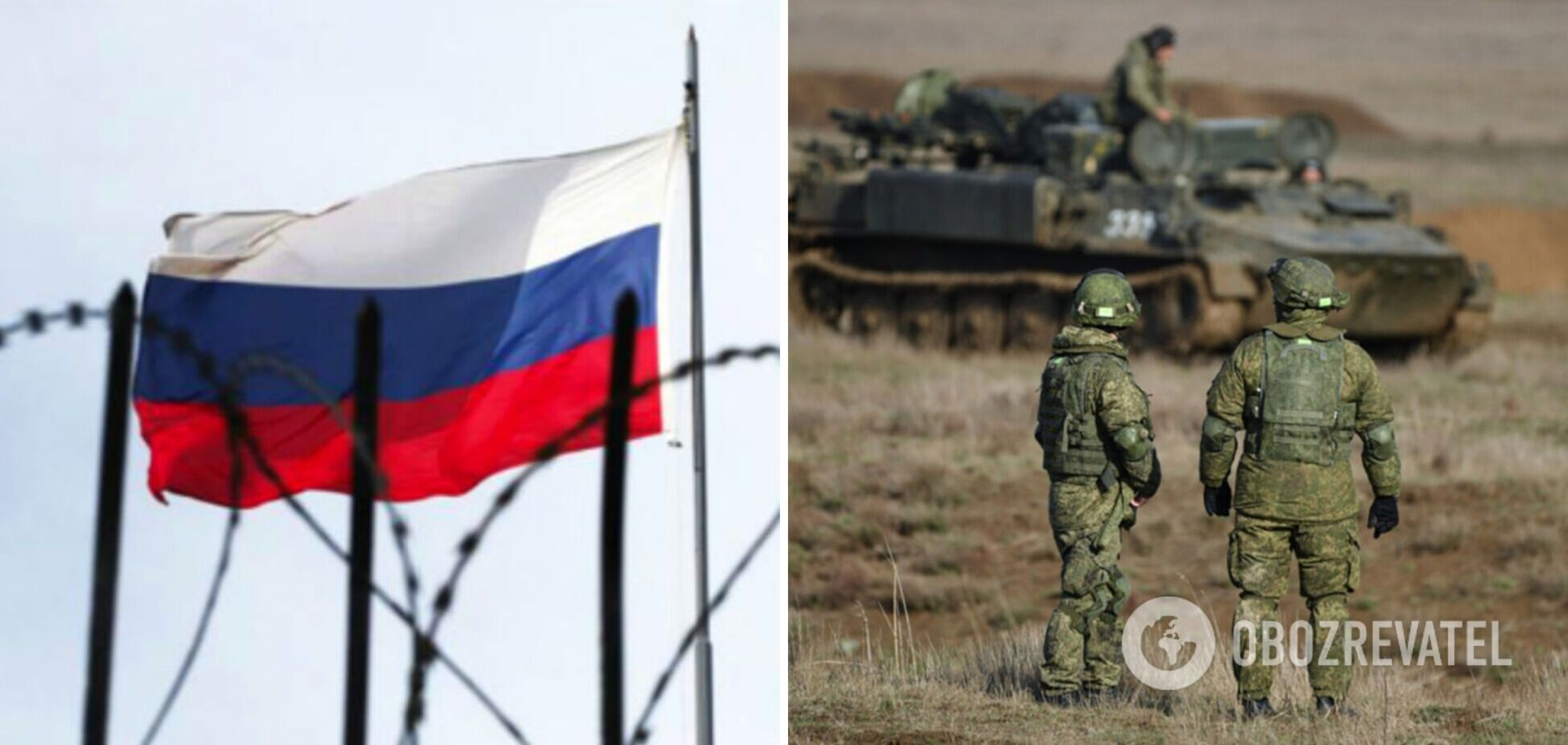 В ЄС пригрозили Росії відключенням від системи SWIFT та заморожуванням рахунків