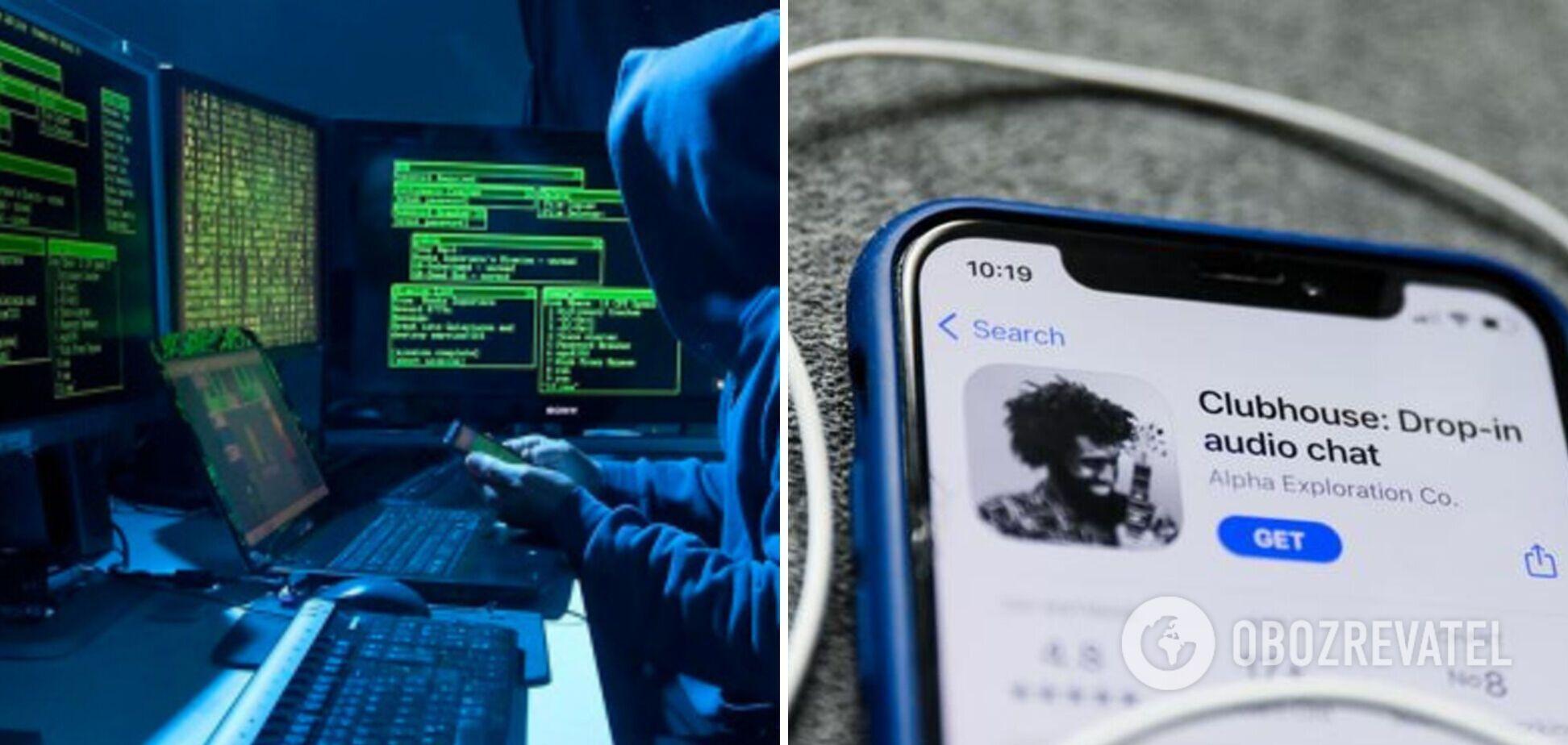 Хакери розповсюдили дані 1,3 млн користувачів мережі Clubhouse