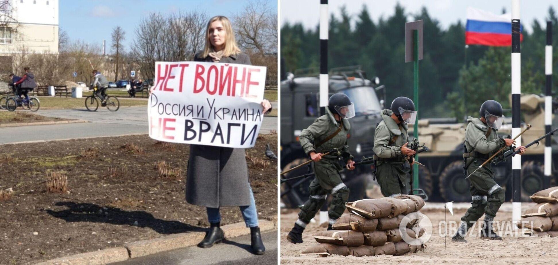 У Росії вчителька вийшла на вулицю з плакатом проти війни на Донбасі. Фото