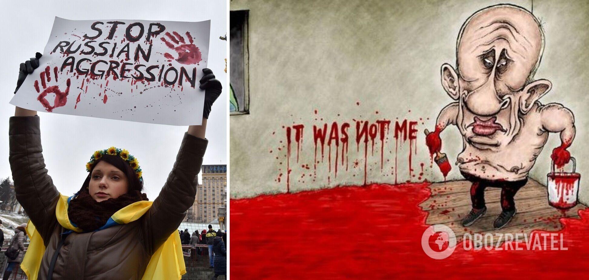 Паранойя Кремля: навіщо Москва переконує світ у 'вибухонебезпечності' України