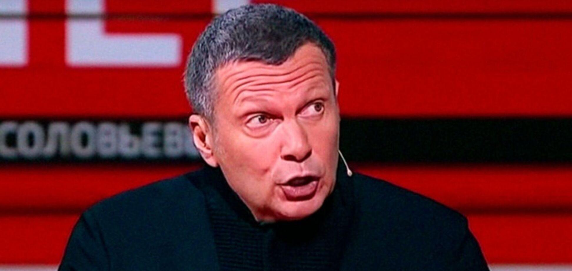 На росТБ обговорювали 'тактичне' застосування ядерної зброї для залякування України