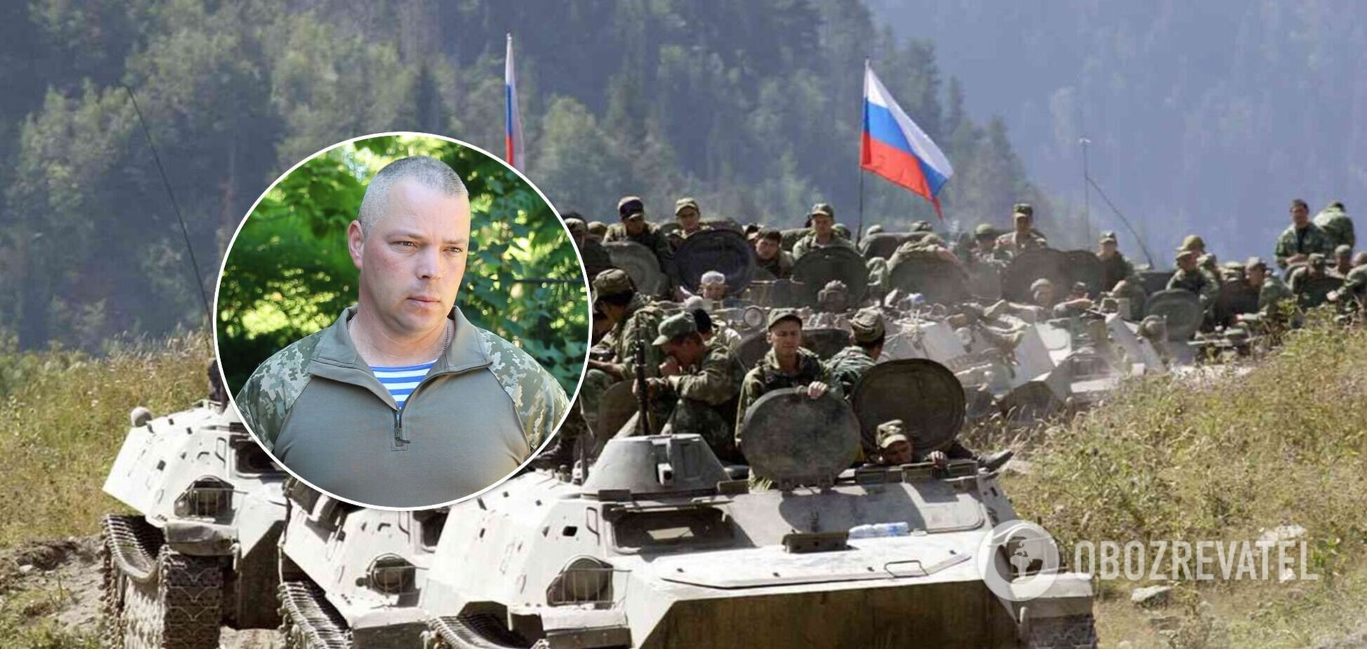 Росія може реалізувати план нападу на Україну за добу, – генерал ЗСУ