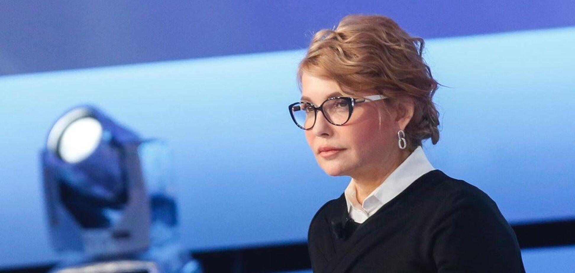 Лидер партии 'Батьківщина' Юлия Тимошенко