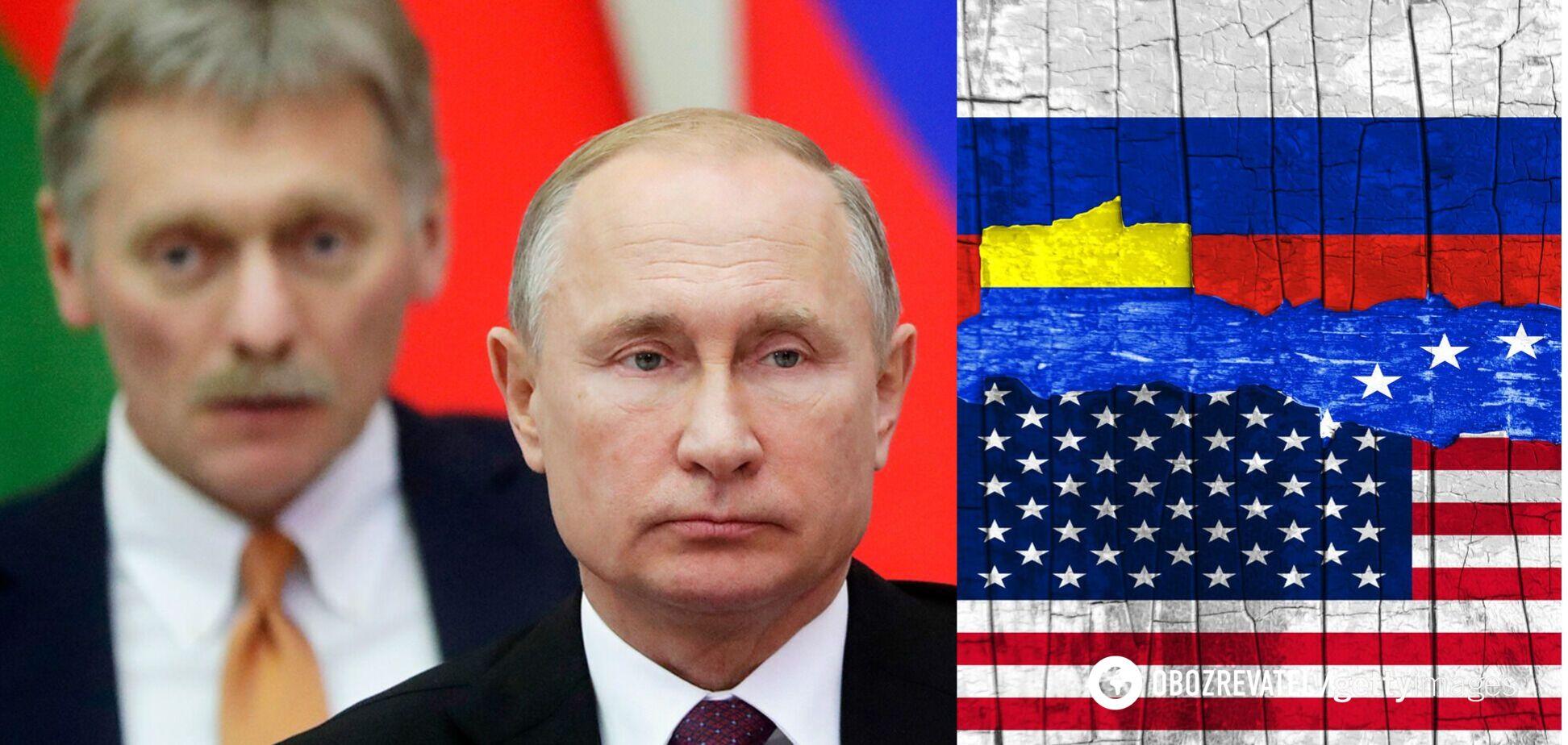 У Путіна заявили, що не сприймають серйозно погроз США