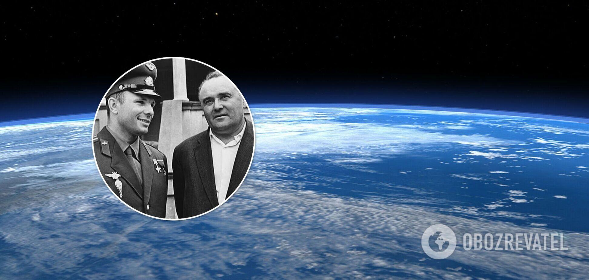 Українська сторона космосу: великі космісти родом з України