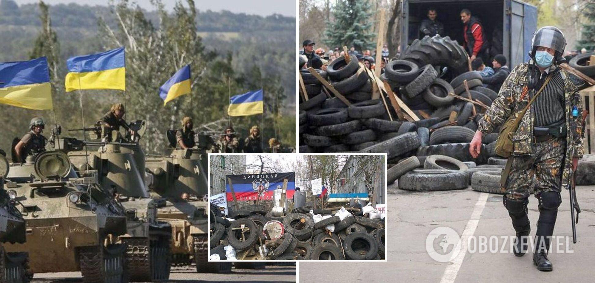Так началась война: хроники первого боя на Донбассе