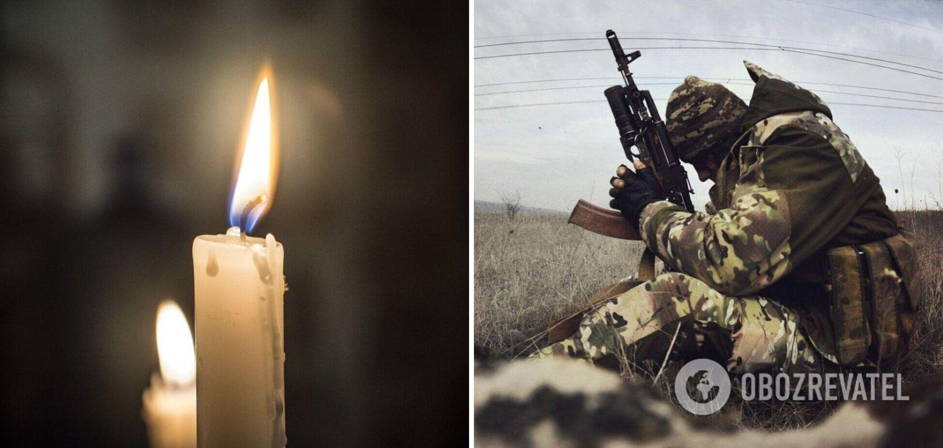 Стало известно имя воина, погибшего под прицельным огнем на Донбассе. Фото Героя