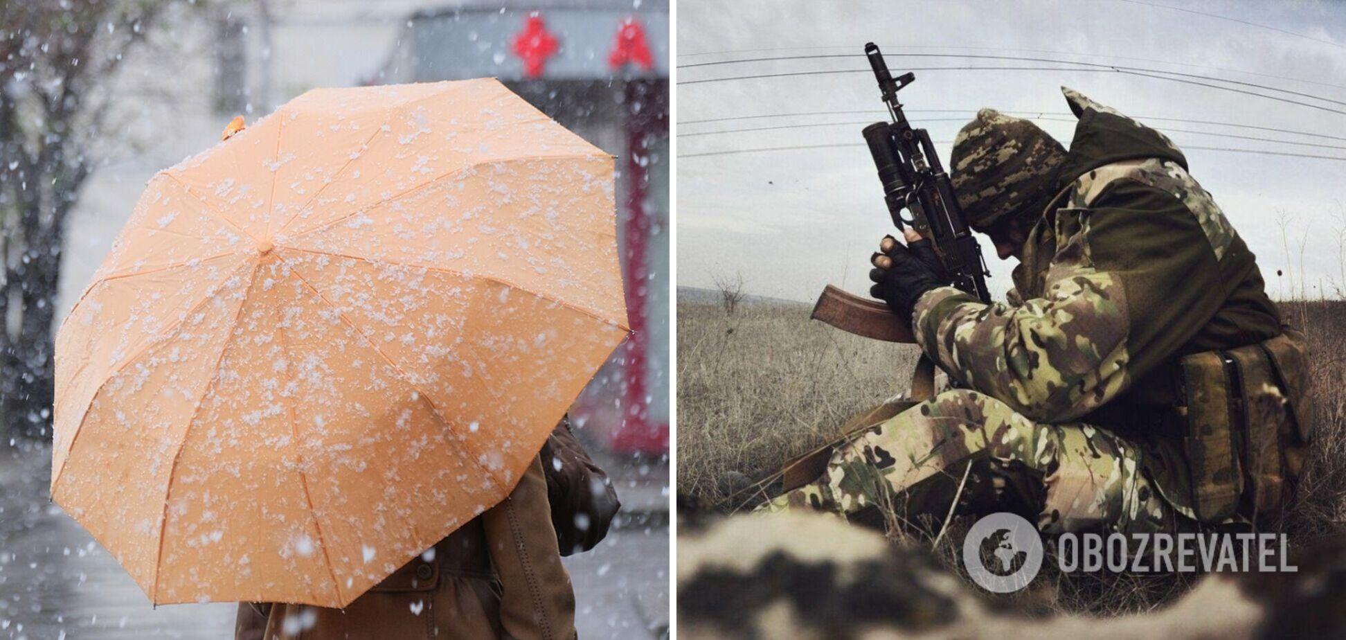 Новости Украины: на Донбассе погиб еще один воин ВСУ, а циклоны грозят резким ухудшением погоды