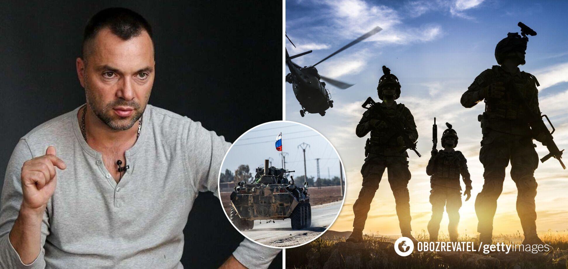 Арестович пояснив, коли ескалація на Донбасі може піти на спад