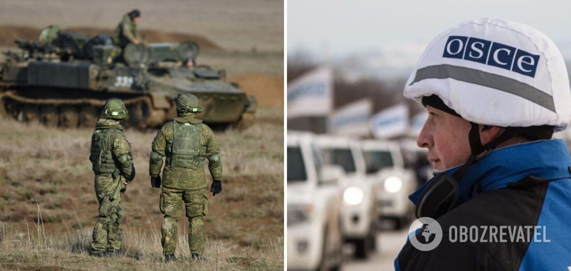 В ОБСЕ осудили действия России на украинской границе