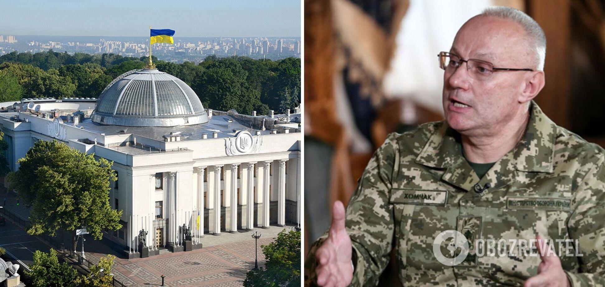 Рада из-за обострения на Донбассе хочет заслушать Хомчака в закрытом режиме