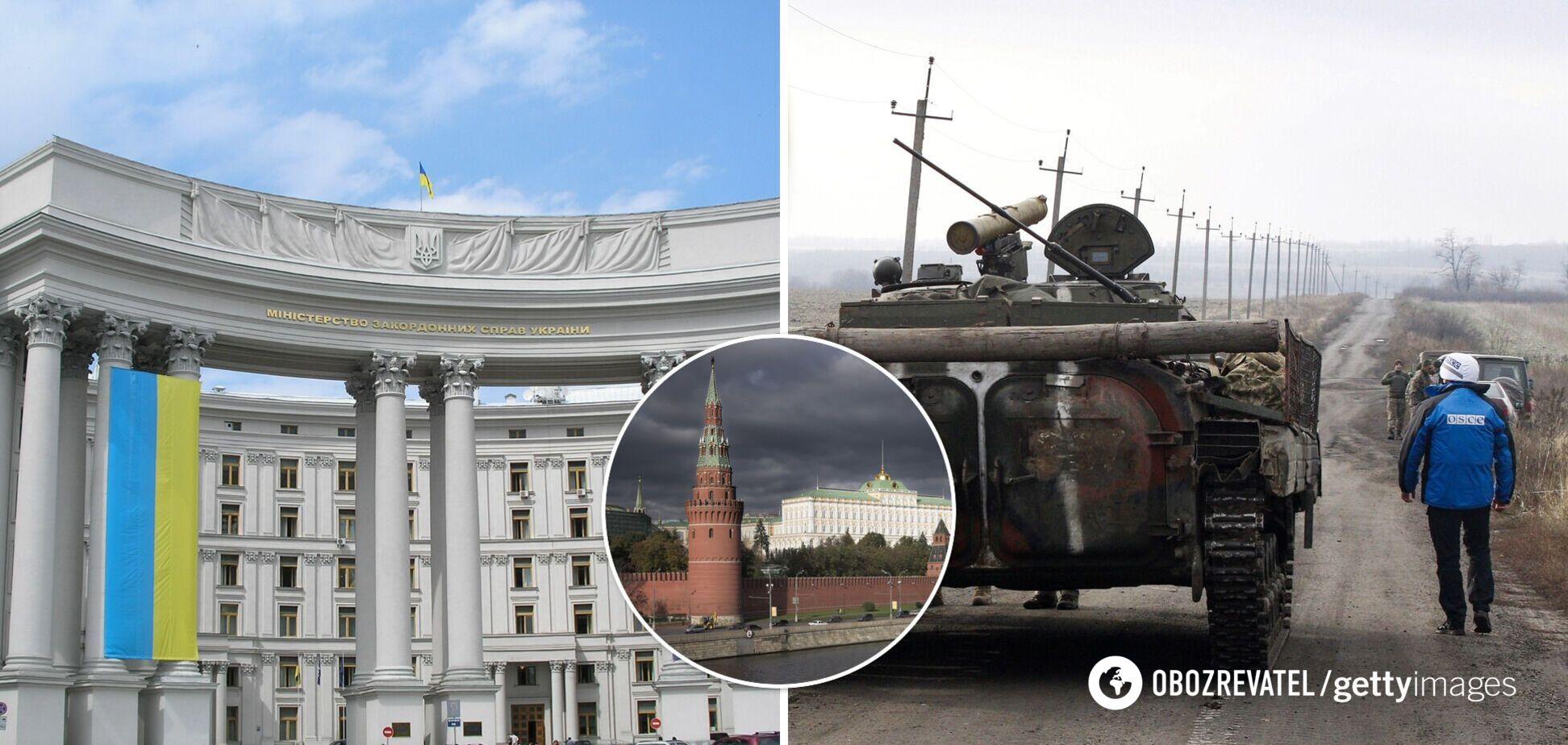 Россия отказалась объяснить скопление войск у границ Украины – МИД