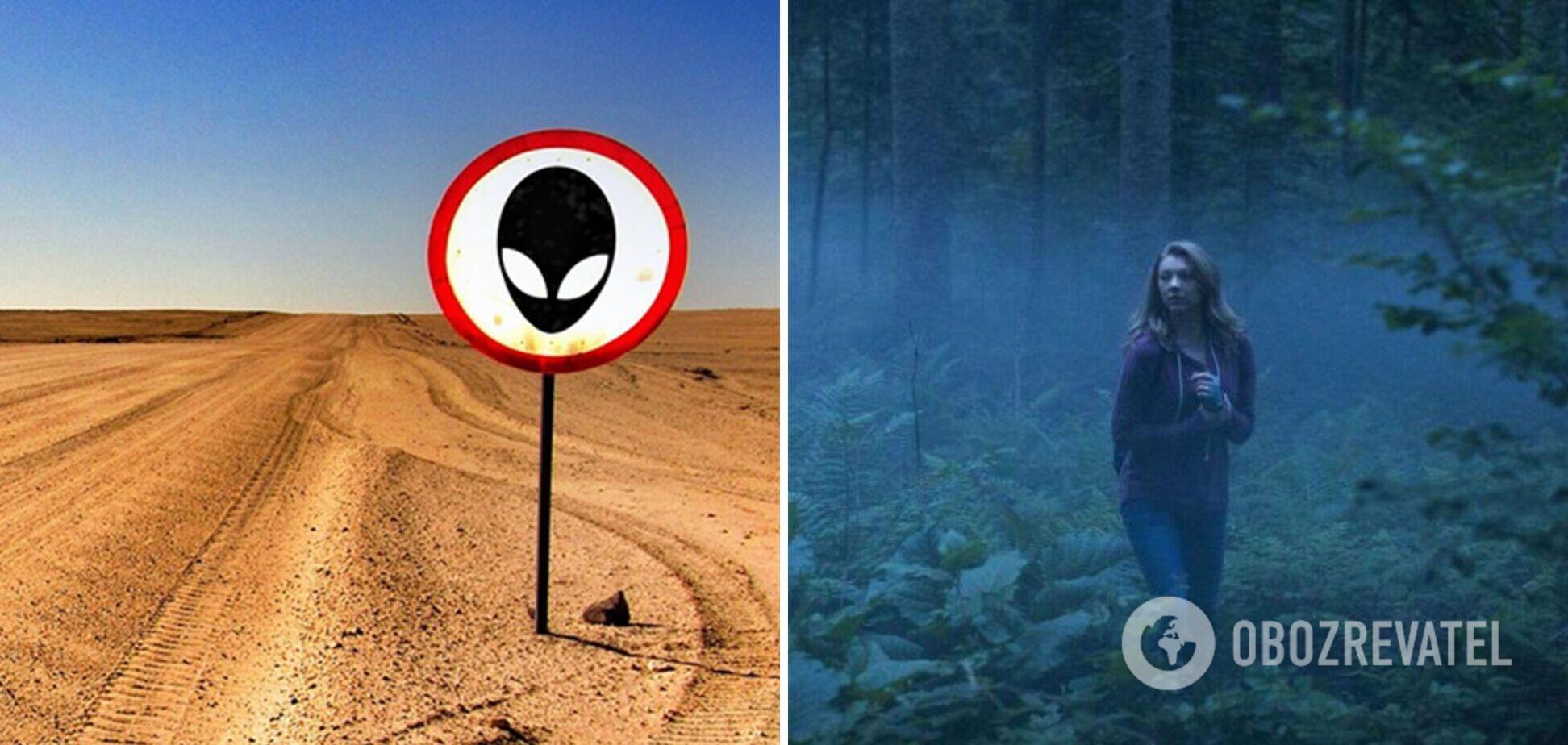 Некоторых туристов манят жуткие и загадочные истории