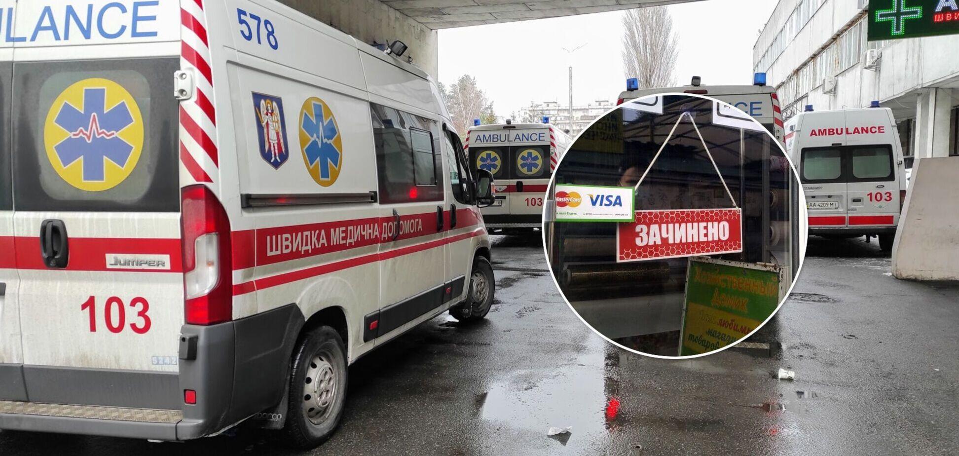 В Киеве продлили локдаун до 30 апреля
