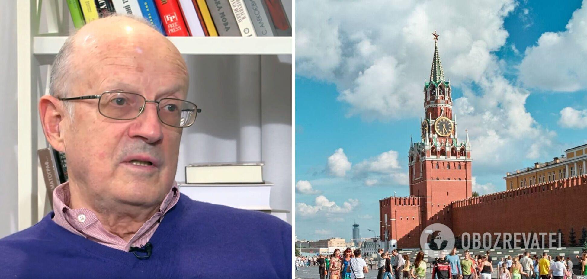 Пионтковский указал на слабые стороны Кремля
