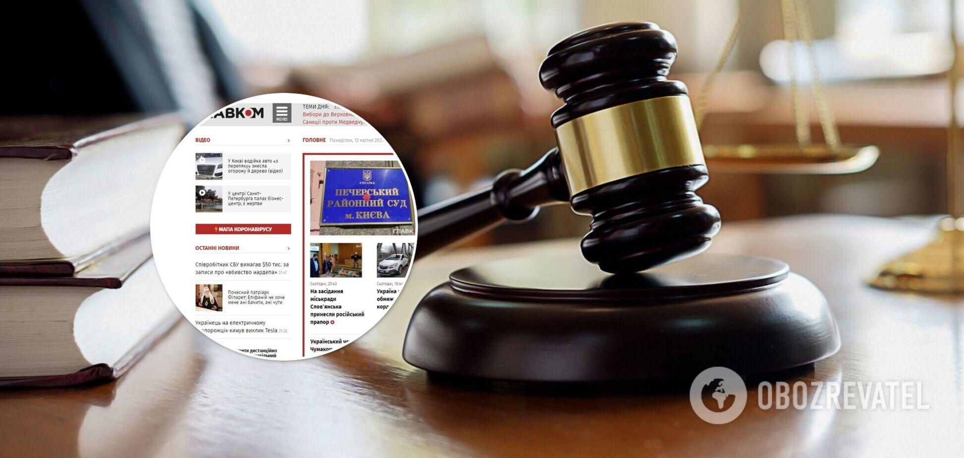 Украинское СМИ выиграло суд у фигуранта расследования НАБУ