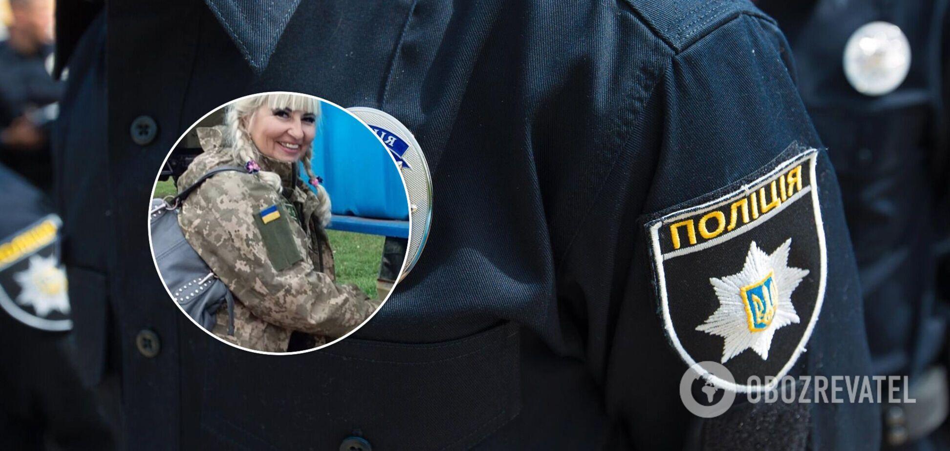 У Нікополі вбили волонтерку, яка допомагала військовим: ЗМІ дізналися дані про зґвалтування і підпал. Фото