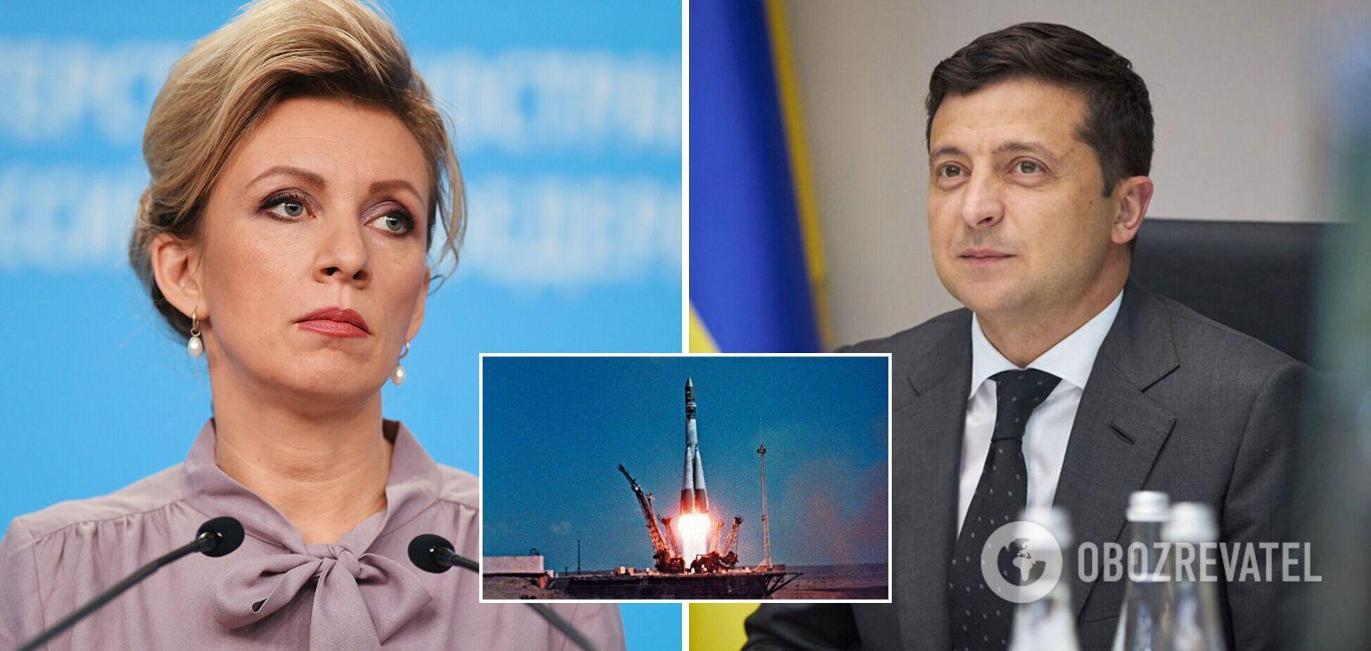Захарова обвинила Украину в 'неуемной злобе', комментируя заявление Зеленского о первом полете в космос
