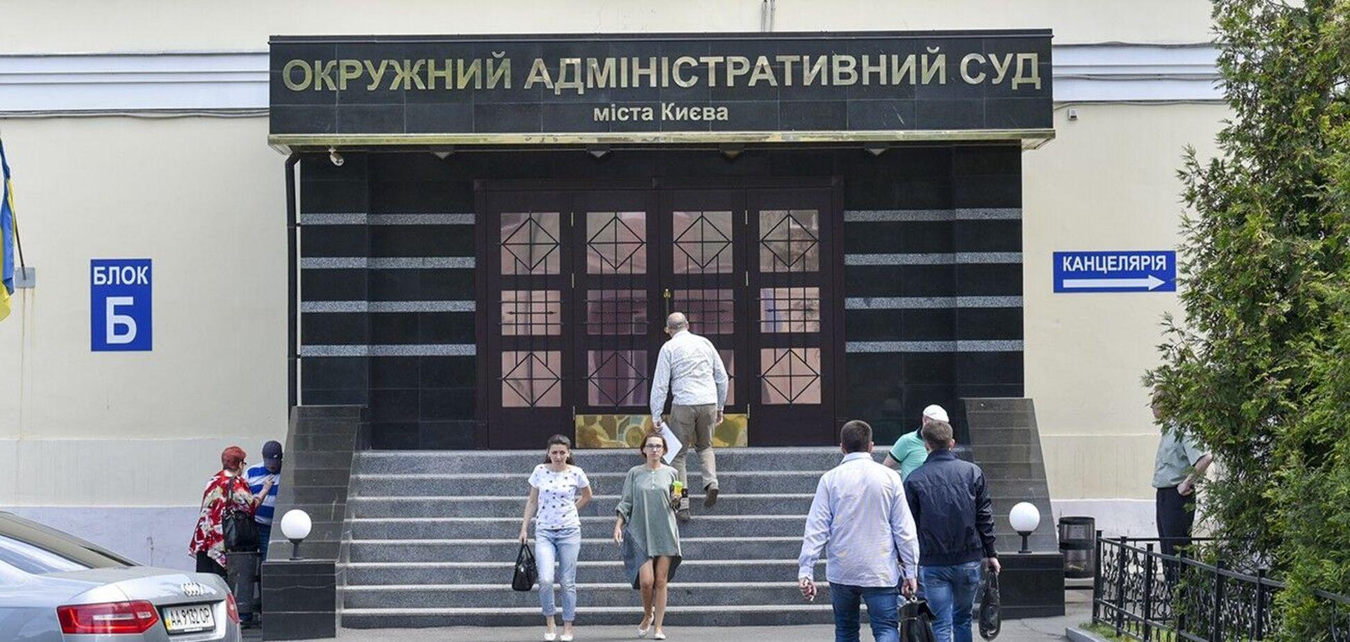 Зеленский предложил Раде безотлагательно ликвидировать Окружной админсуд Киева