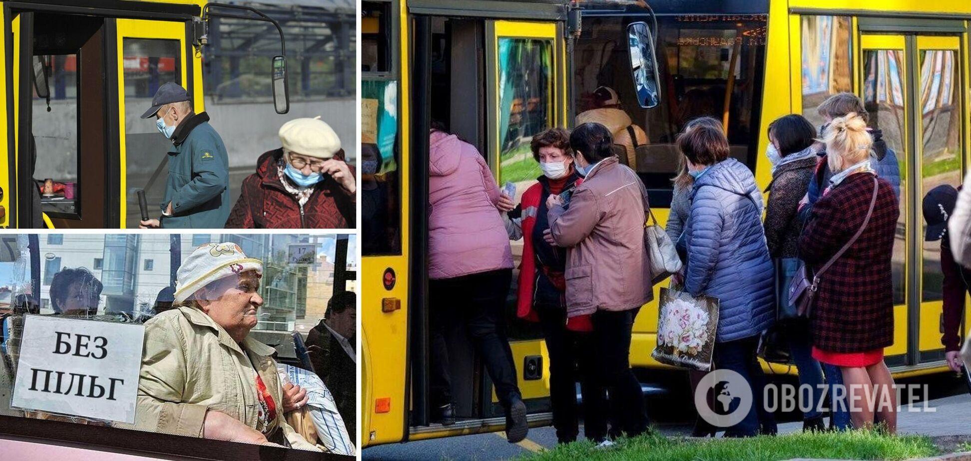 В Украине хотят отменить бесплатный проезд в транспорте: как вместо льгот раздадут деньги