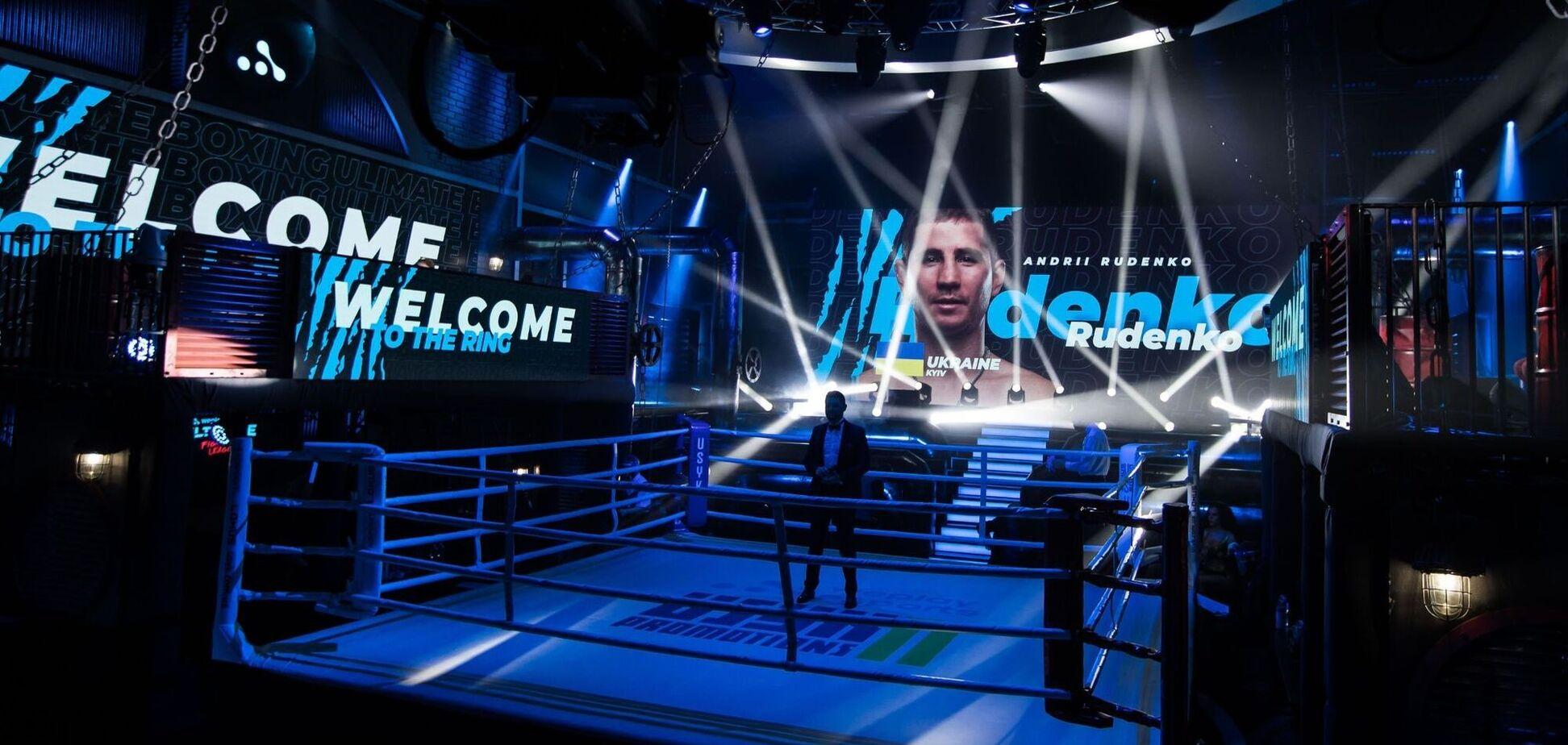 В Киеве прошел вечер боксерских поединков Ultimate Boxing Night
