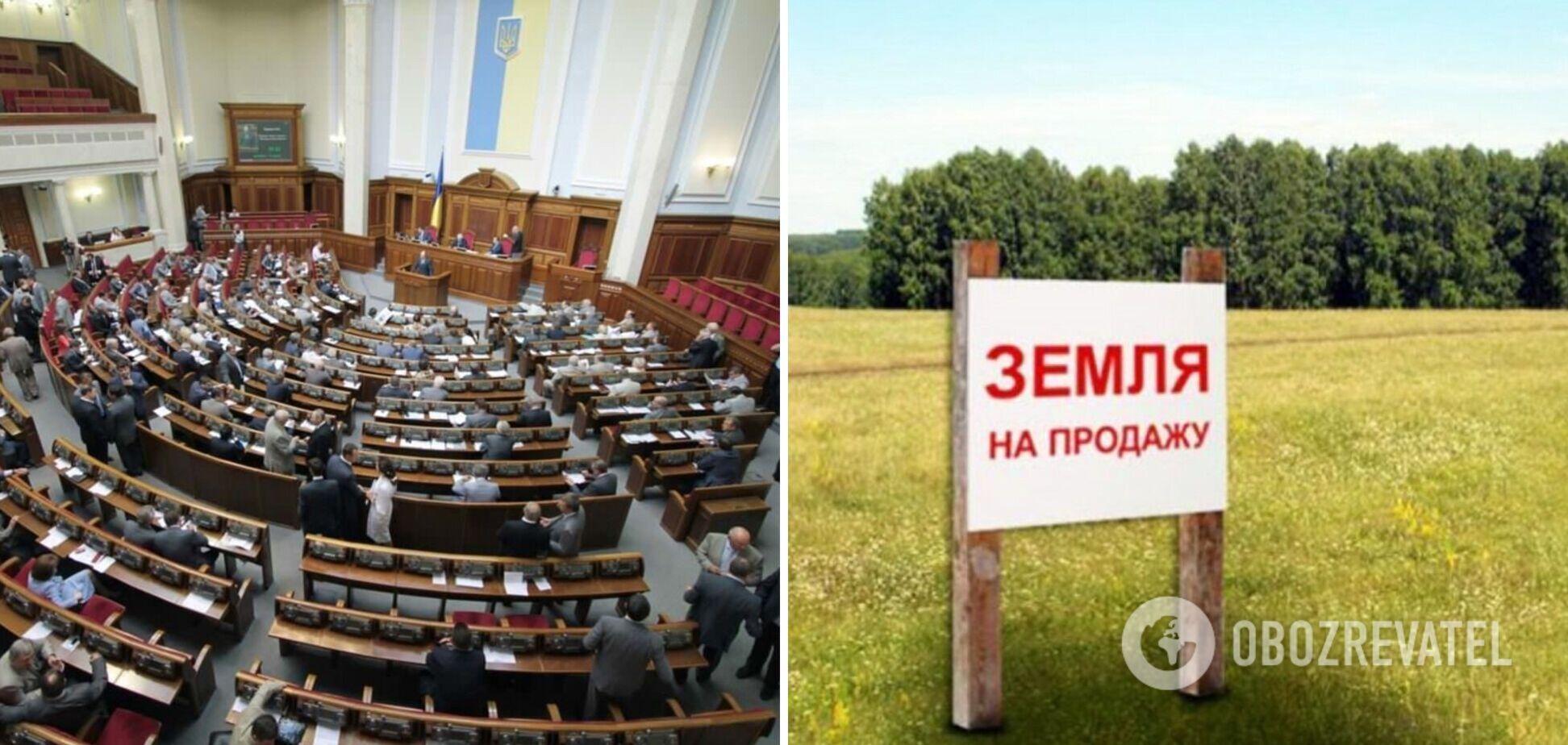 В Раде дали добро на продажу госземель на аукционах: детали законопроекта