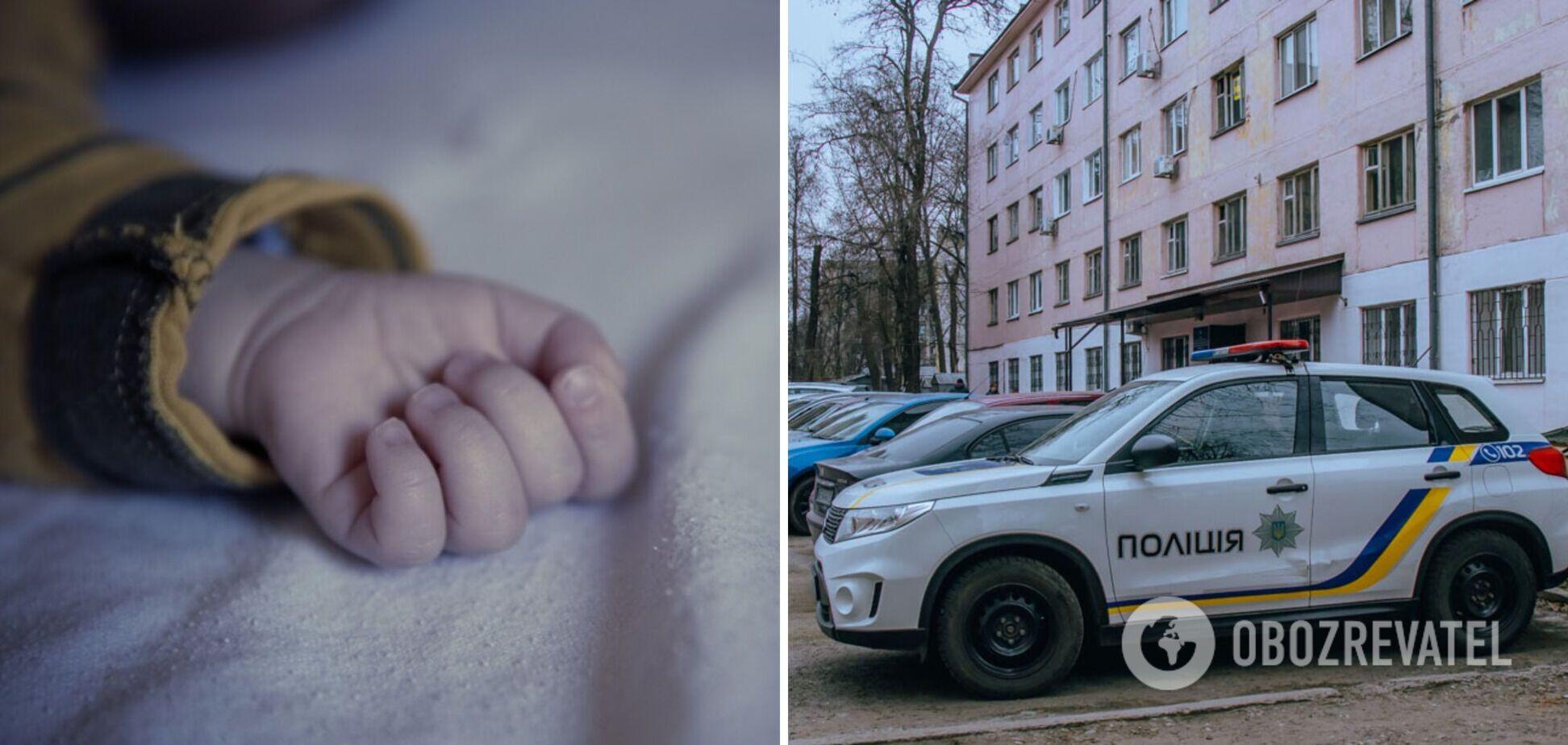 В Днепре нашли мертвым месячного ребенка с гематомами по всему телу