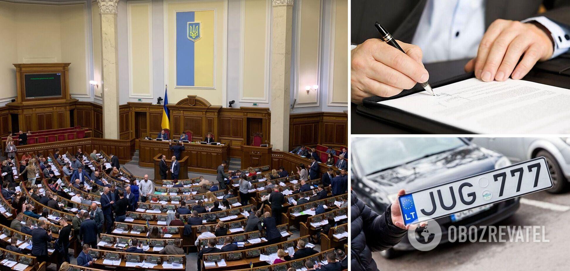 Евробляхи в Украине будут растамаживать по-новому
