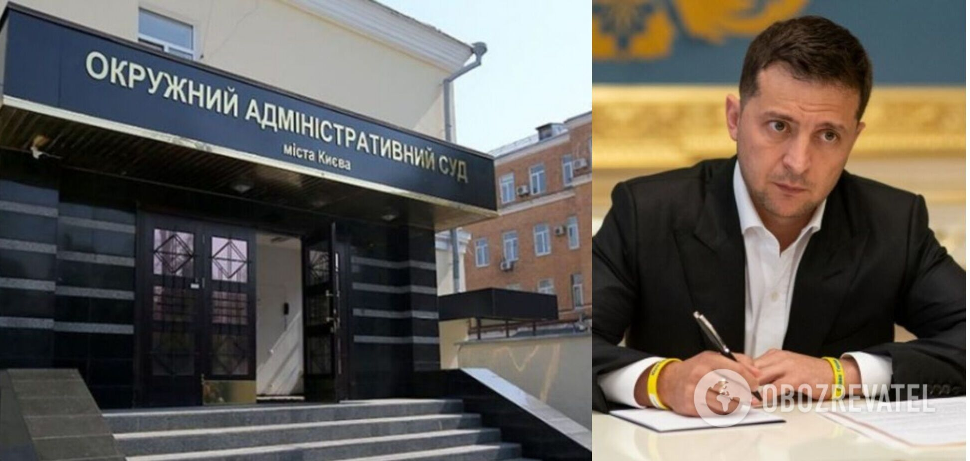 Зеленський хоче терміново ліквідувати скандальний ОАСК: названо терміни і причини рішення