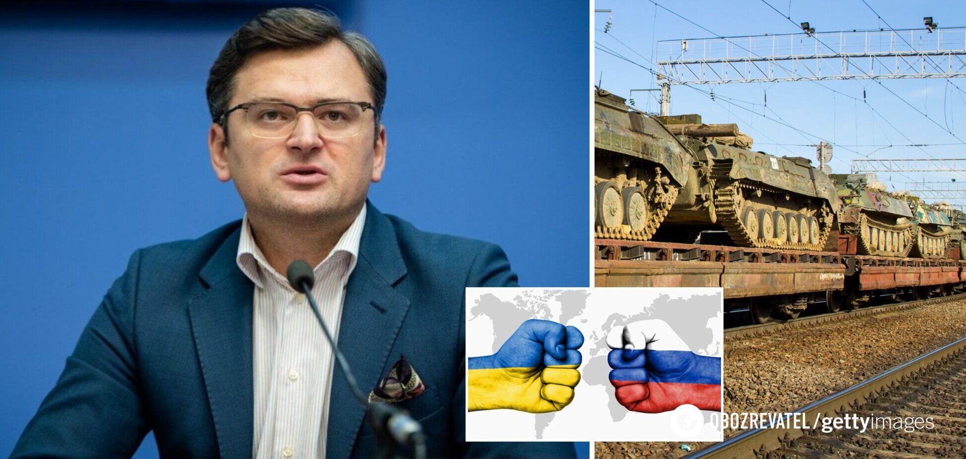 Кулеба сказав, чи допоможуть Україні відповісти на агресію Росії