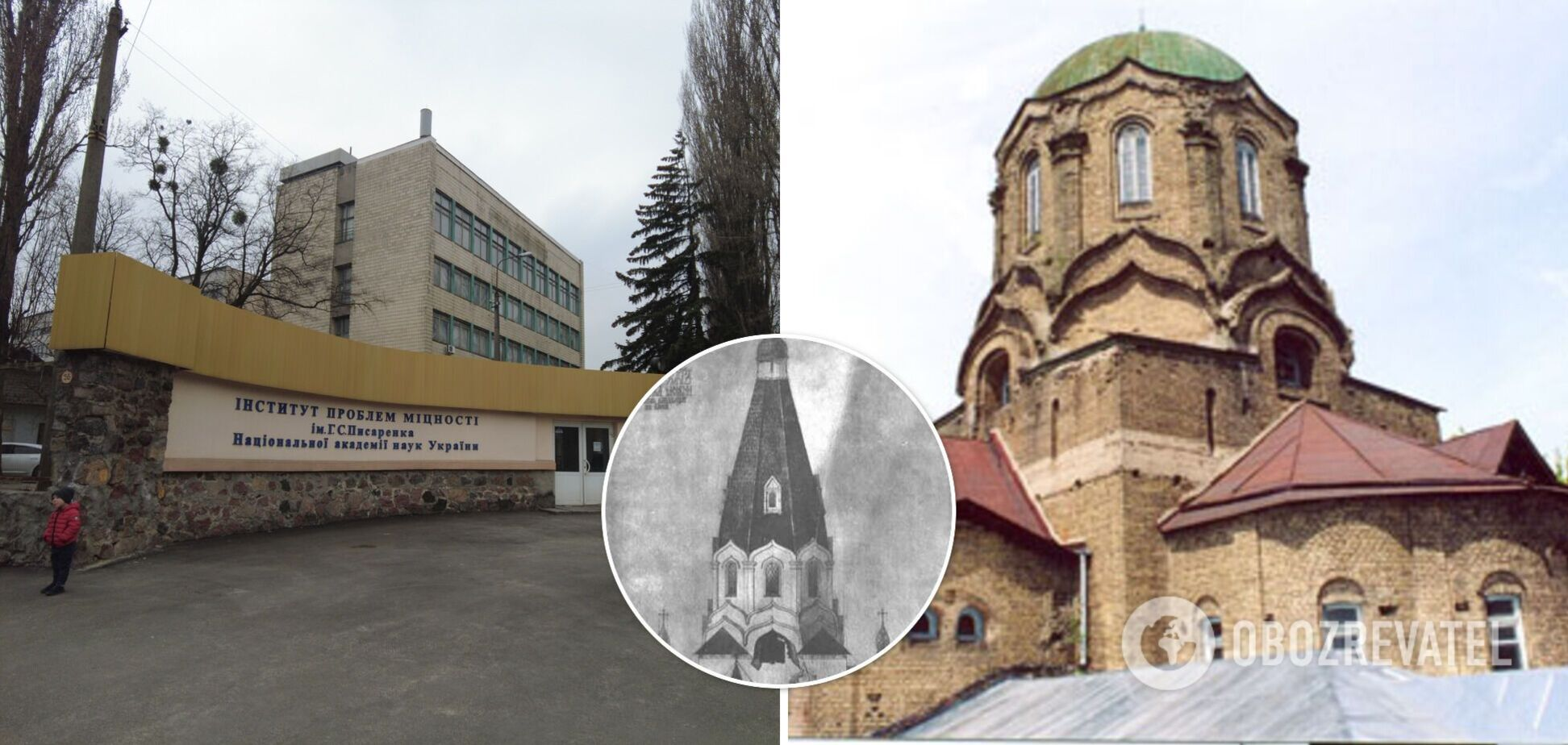 У Києві є 'таємний' храм Миколи Чудотворця, в який нікого не впускають. Фото