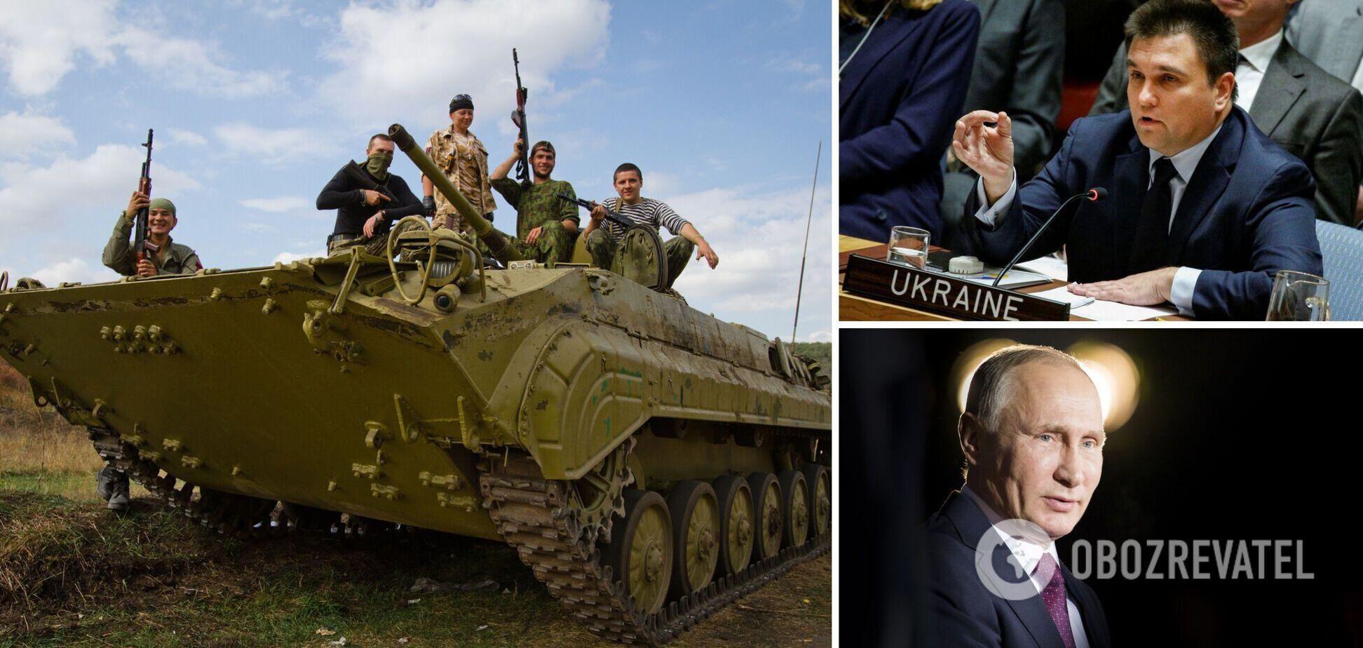 Климкин: Путин хочет отсечь Украину от Черного моря и будет жестко торговаться с Байденом
