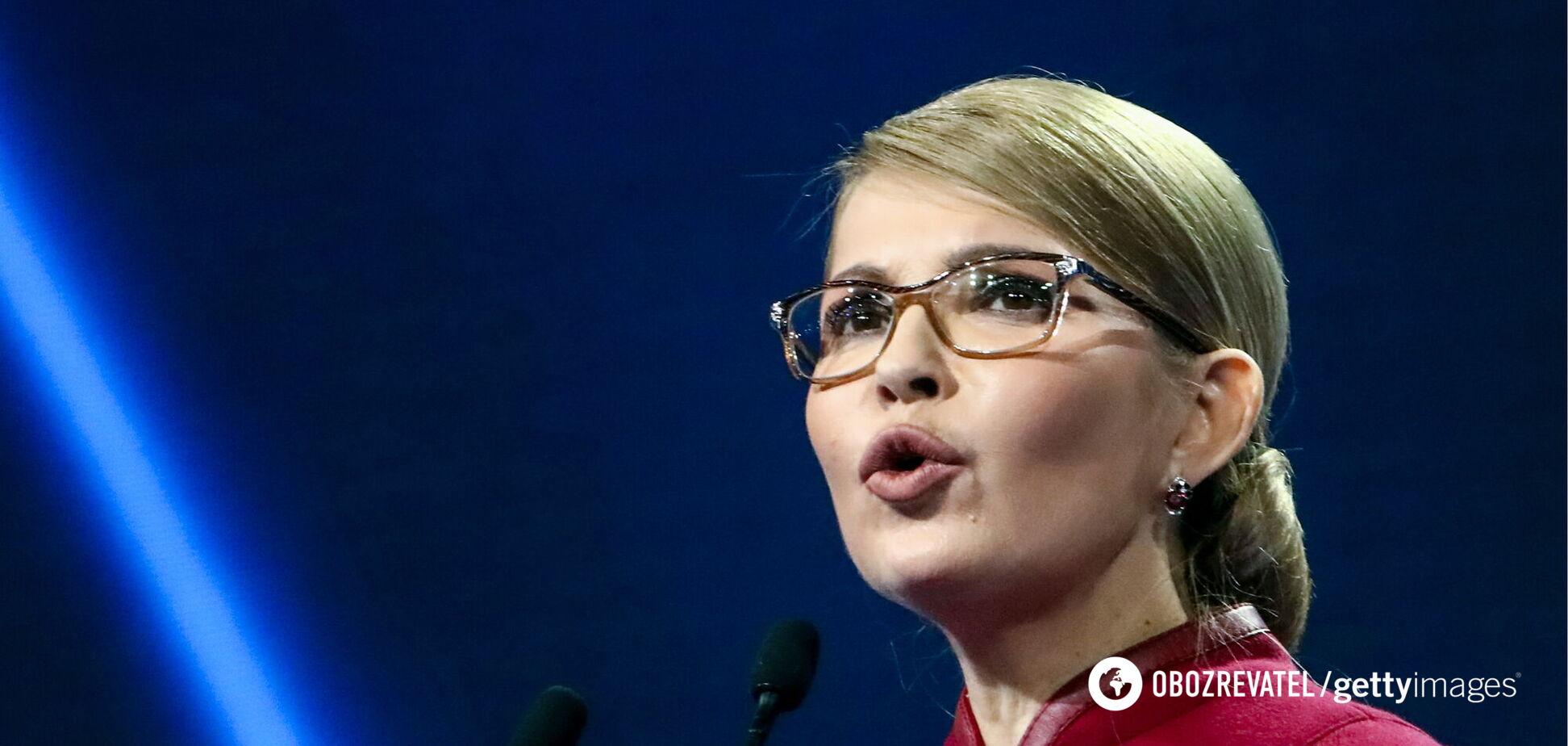 Тимошенко продемонстрировала классический образ в Раде