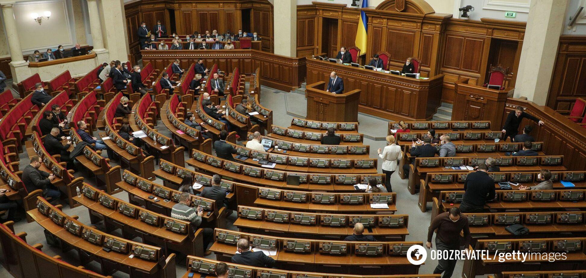 Дві фракції покинули засідання Ради