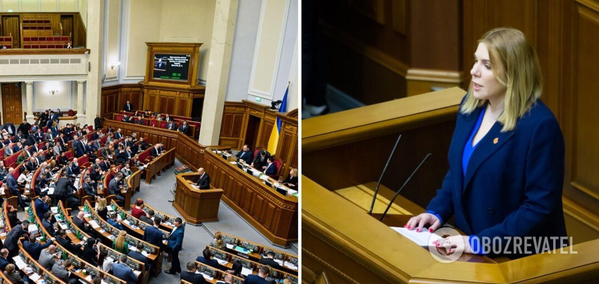'Голос' предложил экономический антикризисный план для Украины