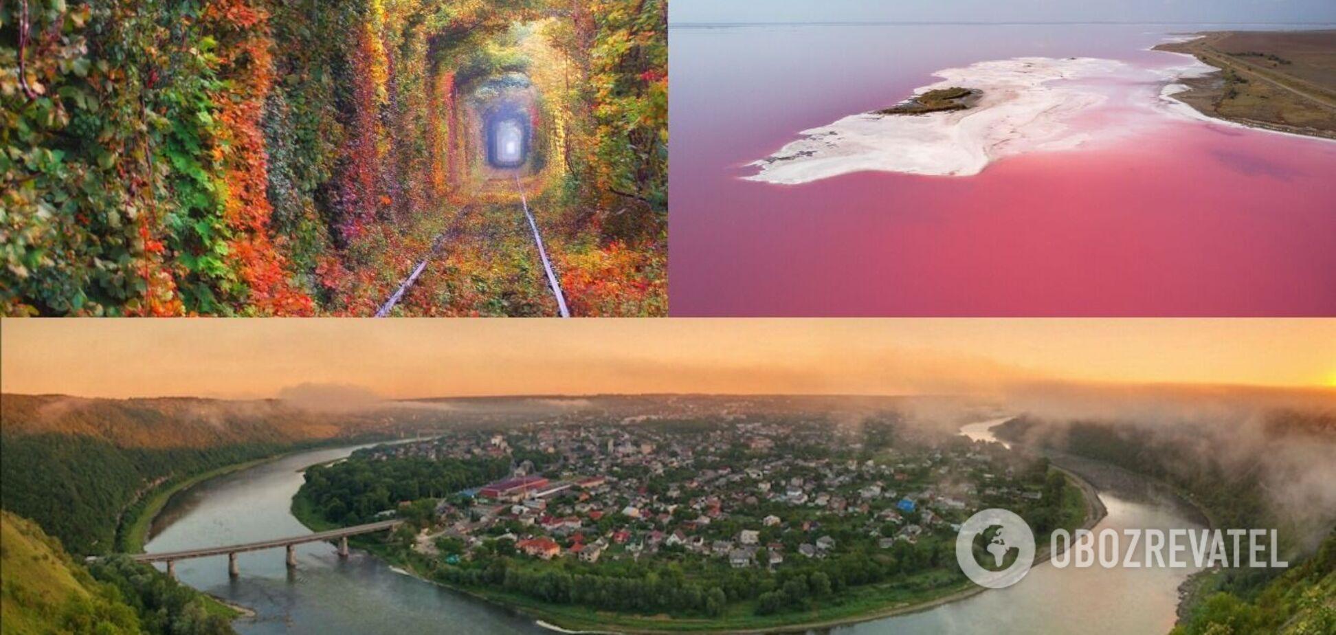 Топ-5 удивительных мест в пригородах Украины, на которые стоит потратить выходные. Фото и видео