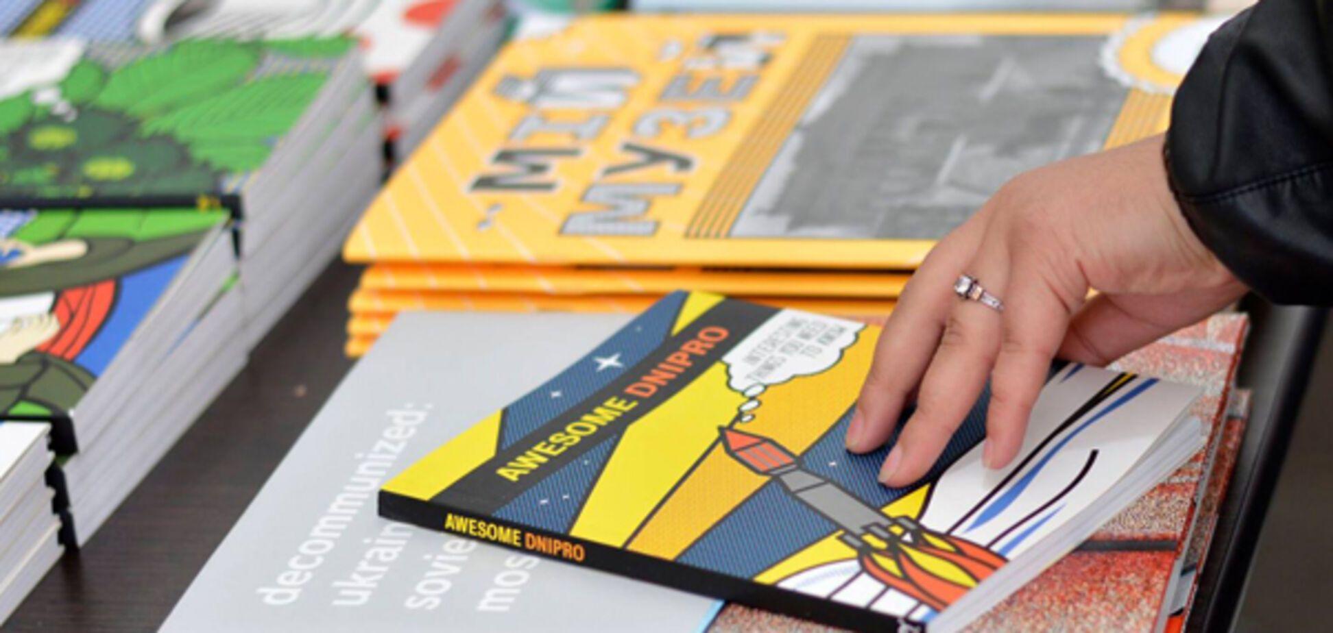 'Book Space – 2021': стали відомі спецпрограми фестивалю
