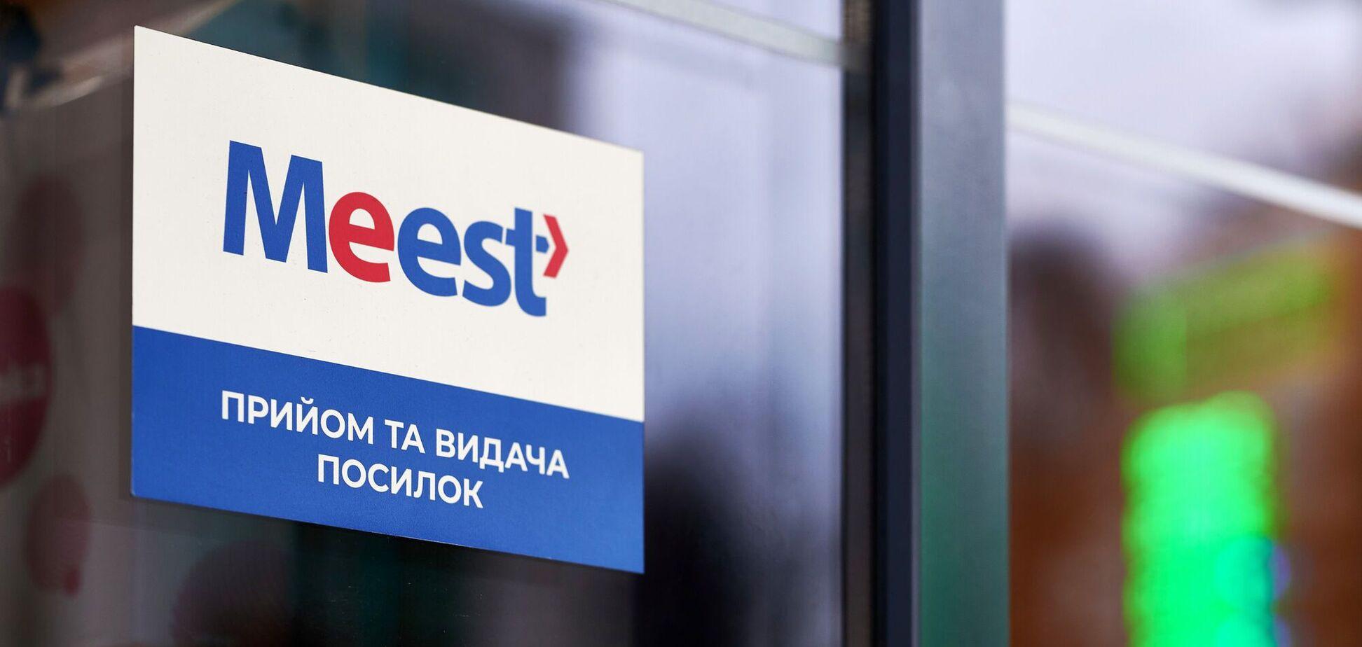 В течение апреля компания Meest бесплатно будет доставлять посылки по Украине