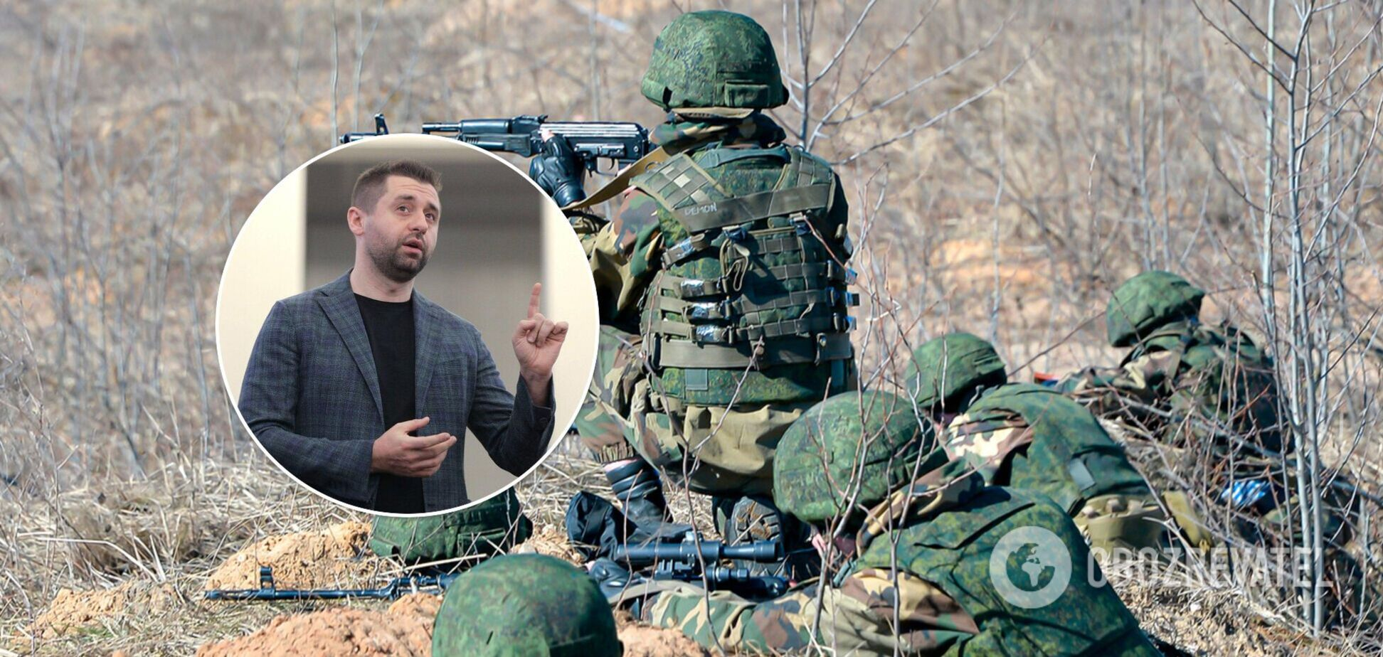 Арахамія заявив, що ймовірність збройного конфлікту між РФ і Україною близька до нуля
