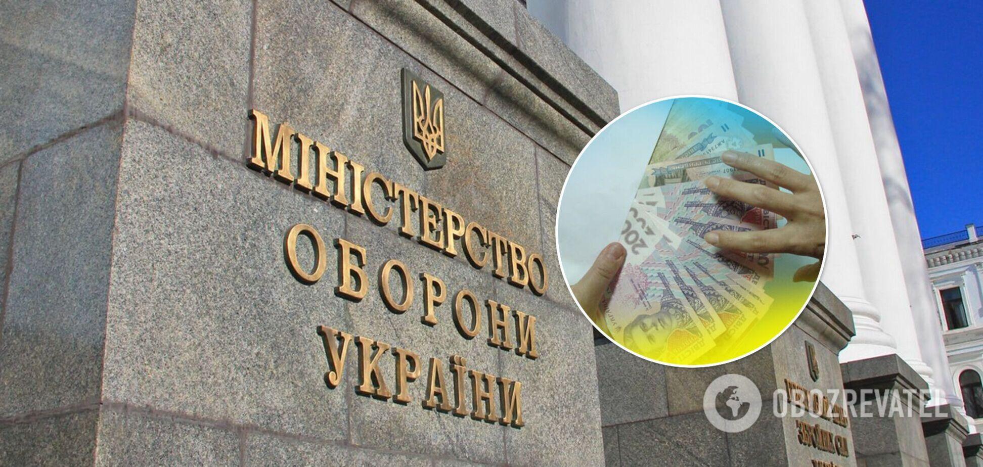 Коррупция в Минобороны Украины
