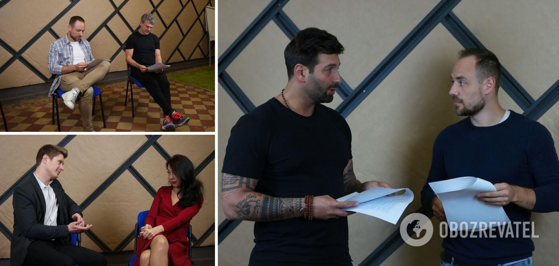 В Украине продолжается кастинг к фильму 'Любовь без колебания'