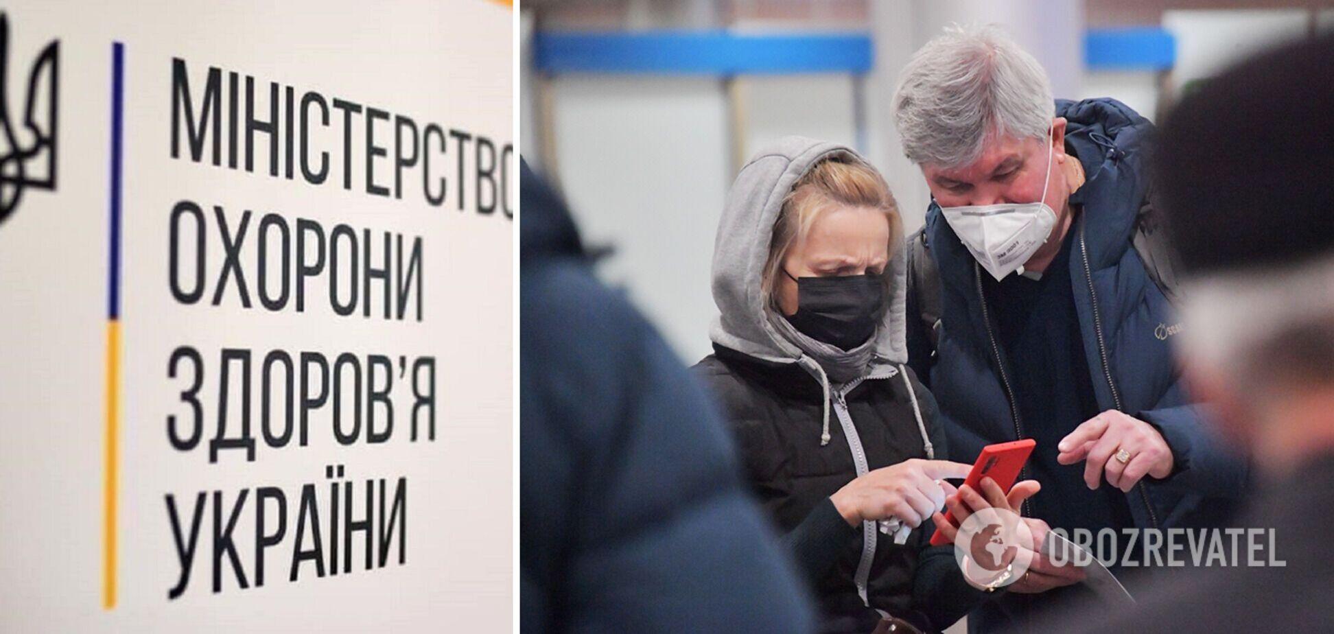Благодаря адаптивному карантину Минздрава COVID-19 в Украине идет на спад, – эпидемиолог