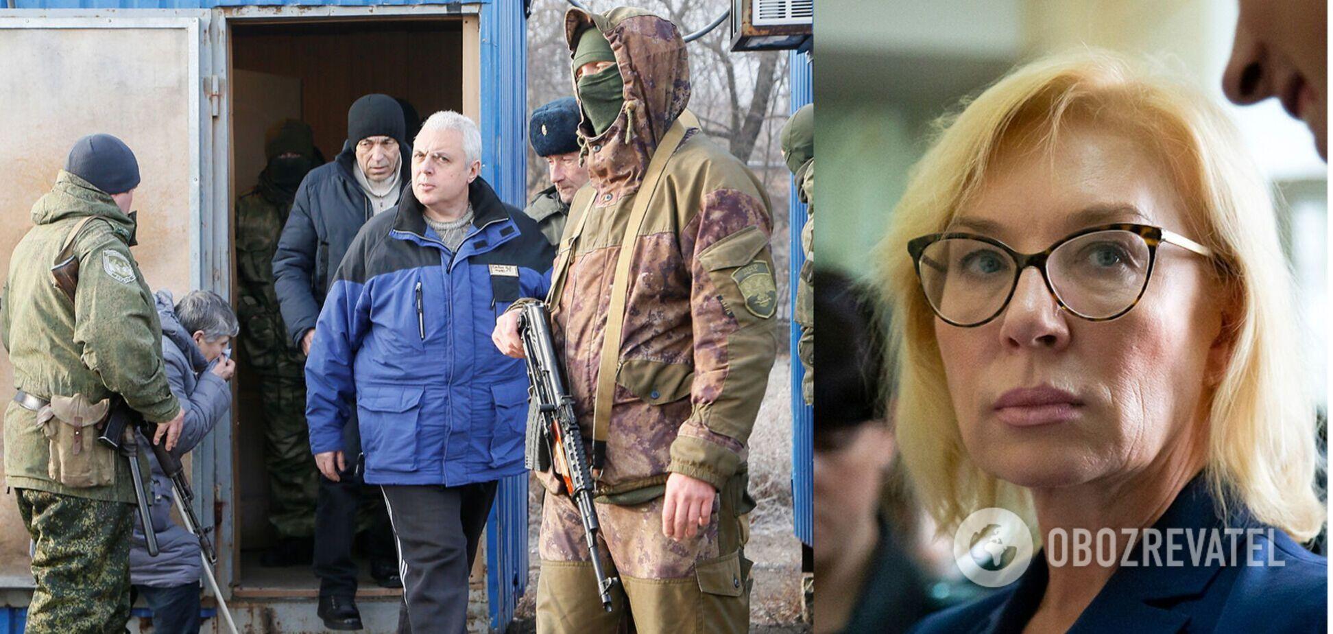 Денисова рассказала, сколько украинцев остаются в плену на Донбассе