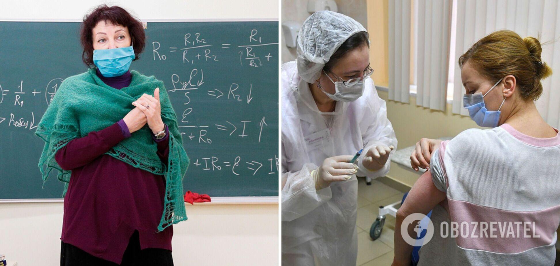 Вакцинація вчителів буде добровільною