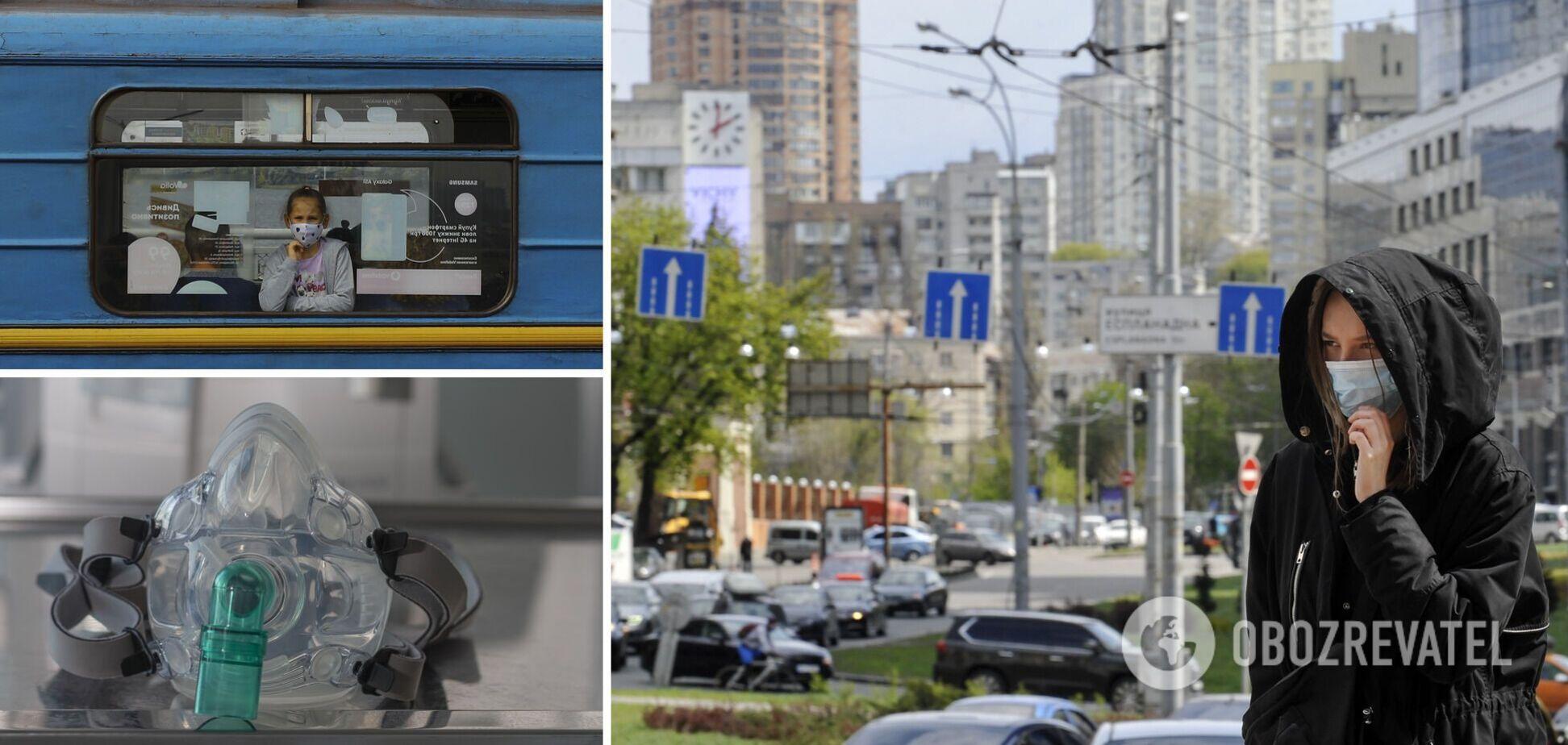 Рубан: у Києві критично не вистачає кисню, британський штам COVID-19 вдарив по молоді й дітях