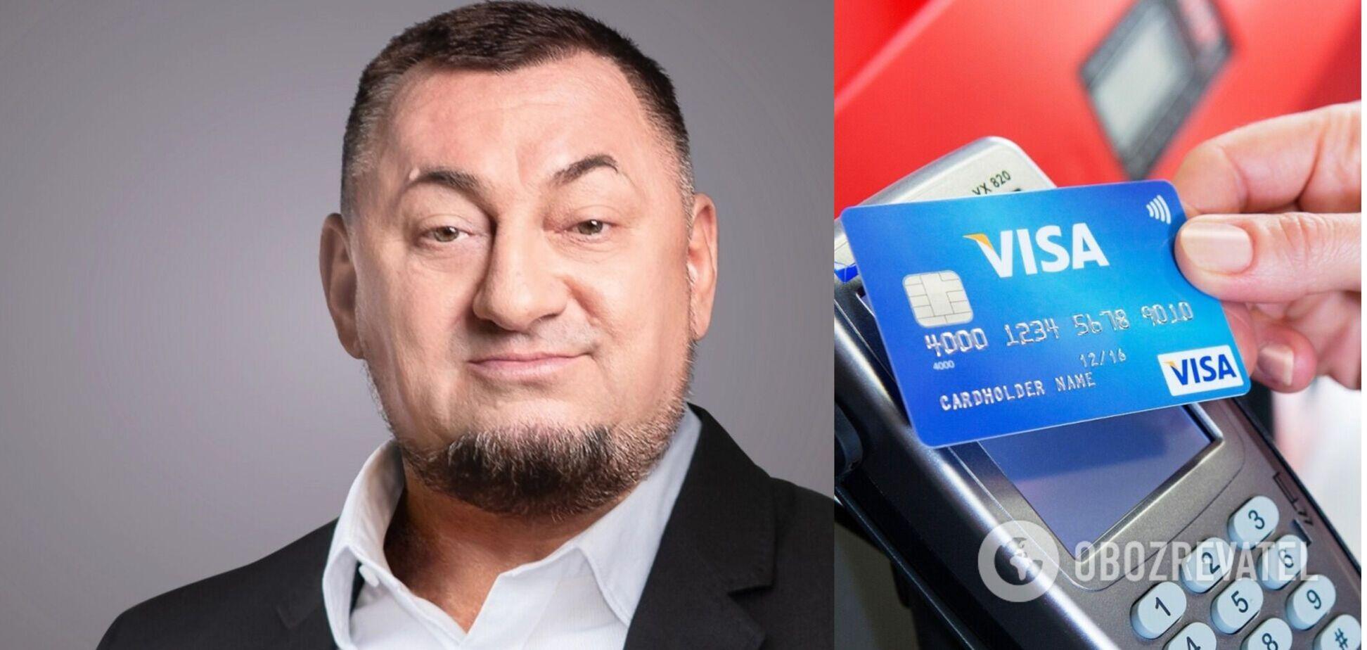 Герега 'випадково' не підтримав зниження банківської комісії в Україні? Не вистачило одного голосу