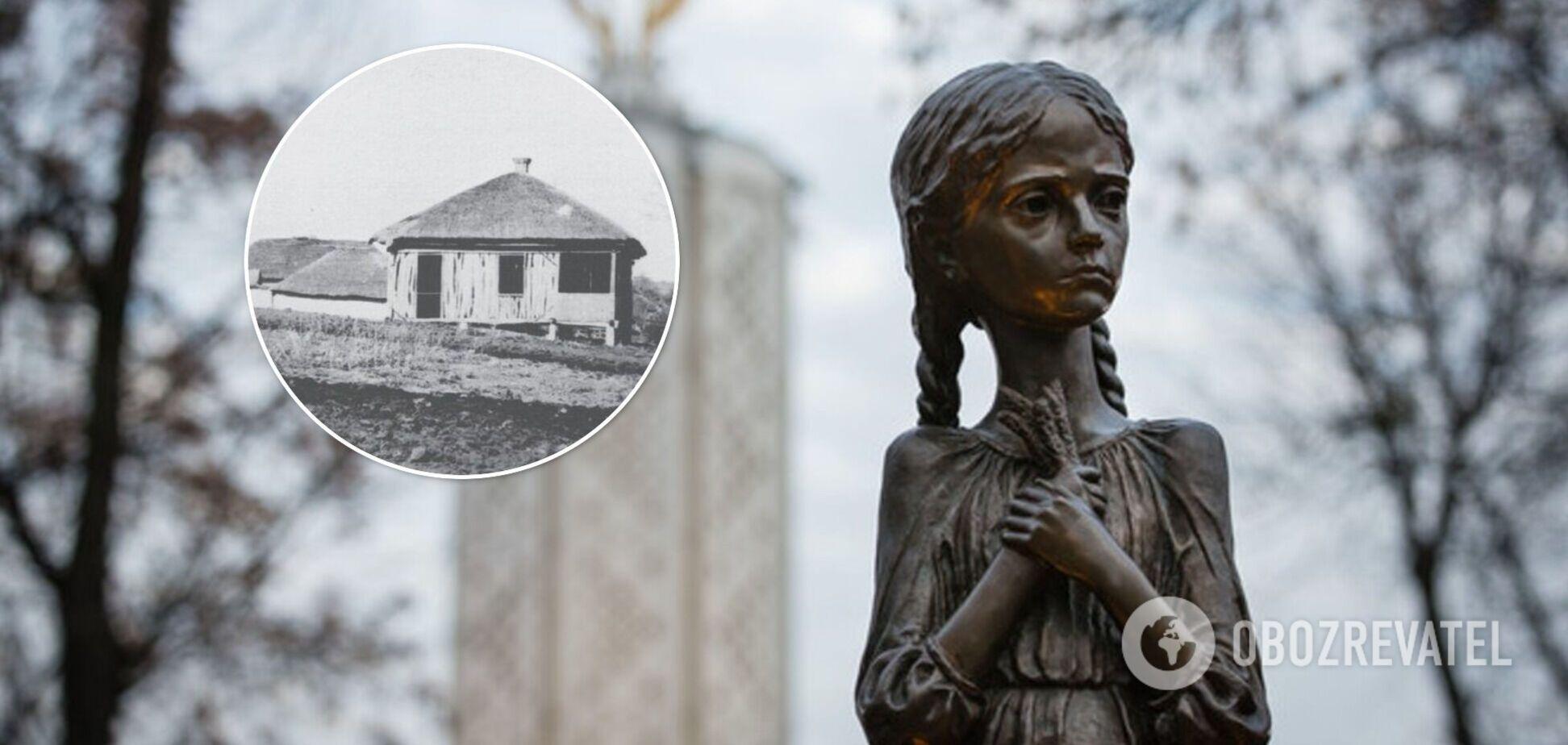 Голодомор в Україні