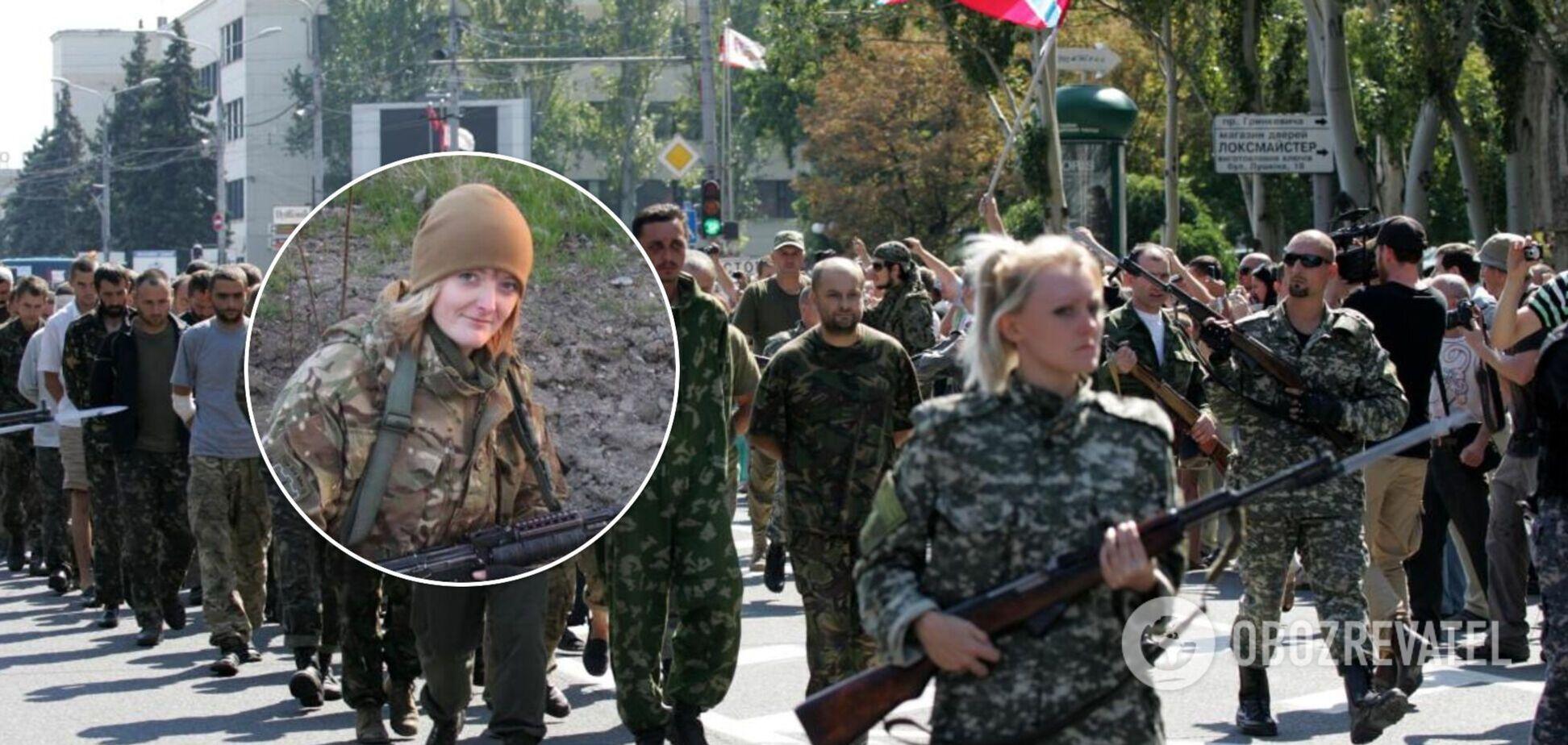 З ветеранки АТО 'Фортуни' зняли підозру в конвоюванні полонених 'ДНР'