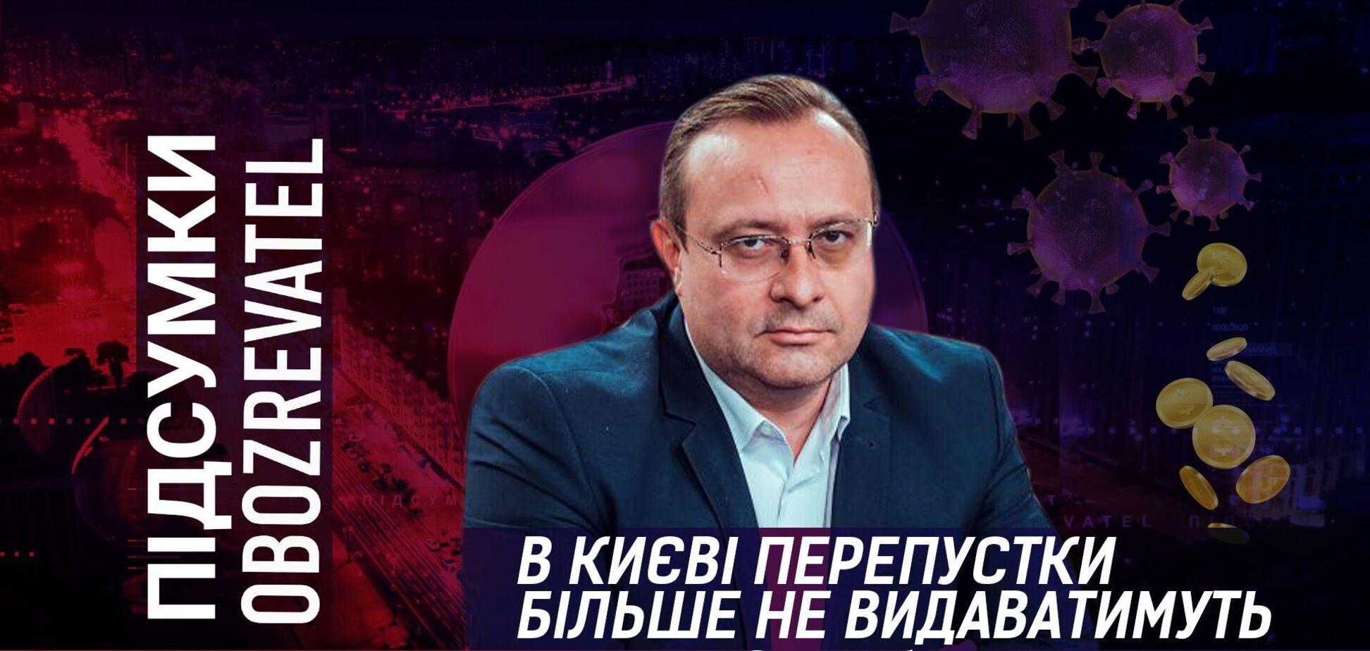 Рубан: Киев повторяет сценарий Черновцов