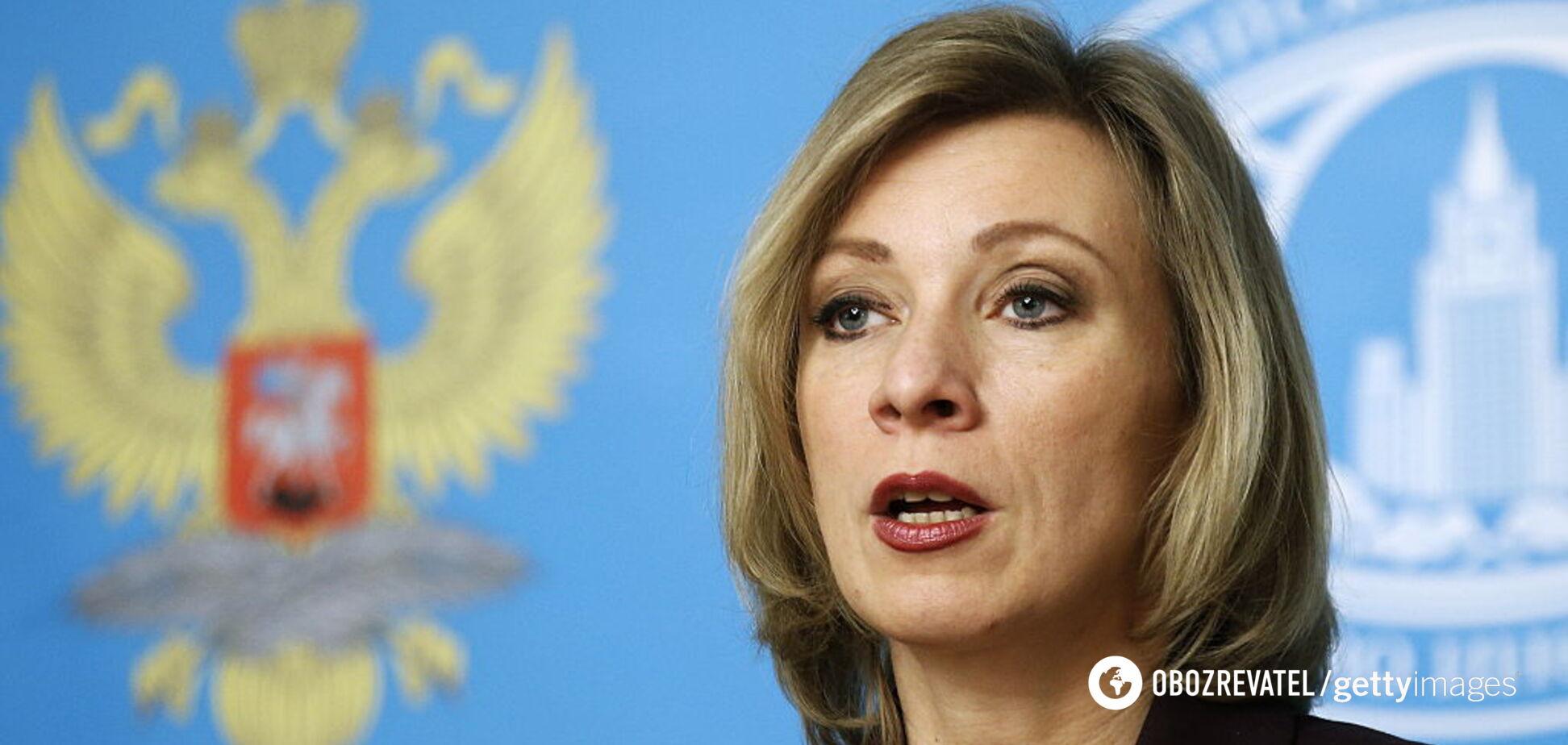 Спикер Министерства иностранных дел РФ Мария Захарова